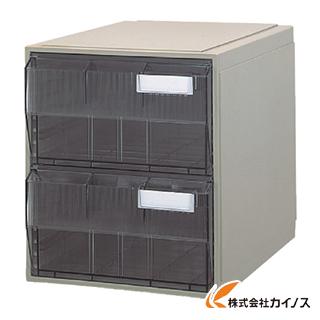 物流保管用品 工場用保管設備 小型パーツケース 引出しタイプ サカセ B4タイプ 引出2段 ビジネスカセッター 格安店 B4-002 贈与