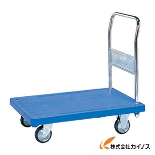 サンコー ハンドカーSM(固定H)青 805408-01