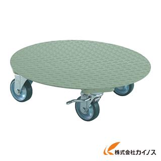 TRUSCO 円形台車 上置型 荷重500kg 台寸Φ552 S付 RA-500S