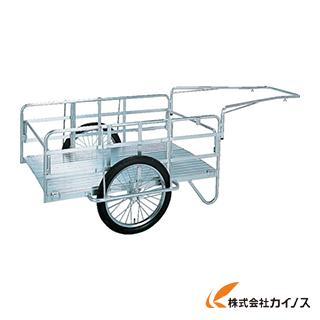 昭和 アルミ折畳みリヤカー S8-A2