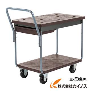 太幸 カットテーブル WCT-10 斜めハンドル WCT-10