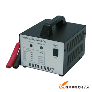 ADT Movexx T1000用バッテリー充電器 日本市場用 HC24-3.0C