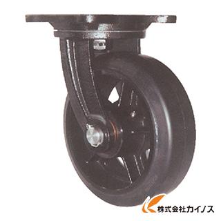 ヨドノ 鋳物重量用キャスター MHA-MG300X100