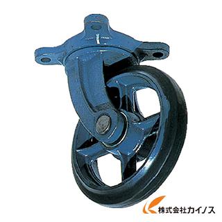 京町 鋳物製自在金具付ゴム車輪250MM AJ-250