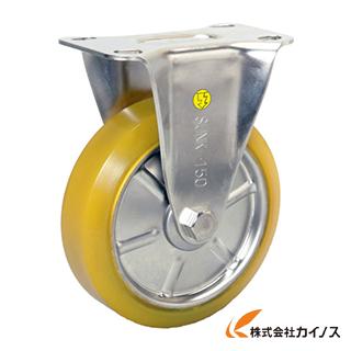 シシク ステンレスキャスター 制電性ウレタン車輪付固定 SUNK-150-SEUW