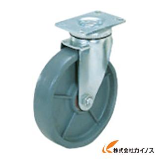スガツネ工業 重量用キャスター径254自在SE(200ー133ー370) SUG-8-810-PSE