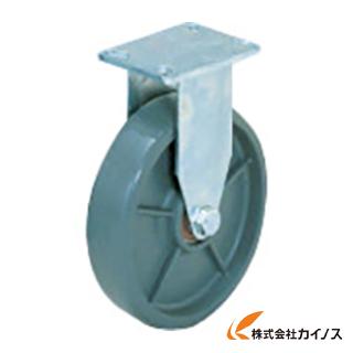 スガツネ工業 重量用キャスター径254固定SE(200ー139ー457) SUG-8-810R-PSE