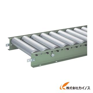 TRUSCO スチールローラーコンベヤ Φ57 W400XP75XL3000 VR-5714-400-75-3000