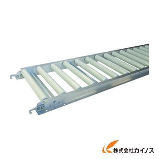 三鈴 ハラックス 樹脂ローラコンベヤMR38型 径38X2.6T MRN38-300720