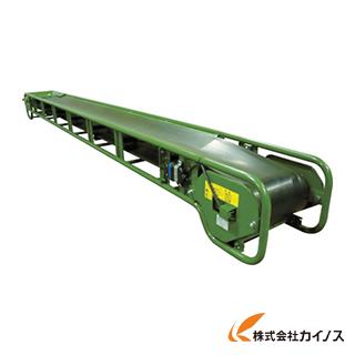 KYC バラ物用コンベヤ350幅 機長5m プレートキャリア式 KMTA35-5
