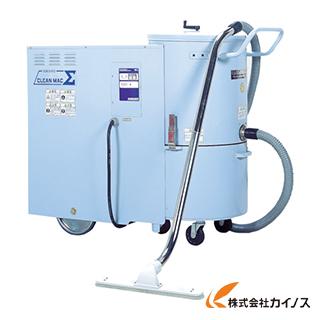 アマノ 業務用掃除機 クリーンマックシグマ V-2SIGMA-60HZ