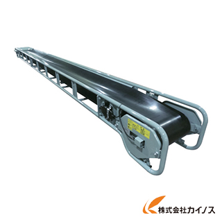 KYC バラ物用コンベヤ350幅 機長10m プレートキャリア式 KMTA35-10