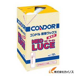 コンドル (ワックス)樹脂ワックス ネオルーチェ 18L C260-18LX-MB