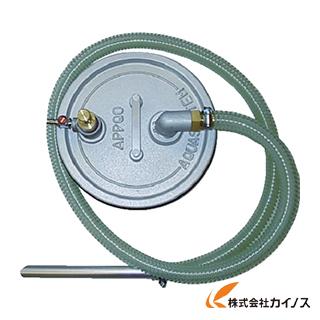 アクアシステム 液体専用エア式掃除機 オイル用オープンペール缶専用ポンプ APPQO