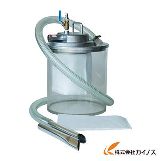 アクアシステム エア式掃除機 乾湿両用クリーナー(オープンペール缶用) APPQO550