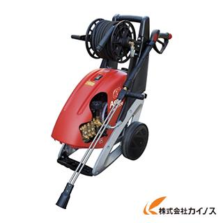 日本未入荷 50Hz HD14170E:三河機工 カイノス アサダ 高圧洗浄機14/170 店-DIY・工具