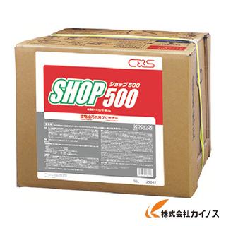 シーバイエス 鉱物油用洗剤 ショップ500 25047