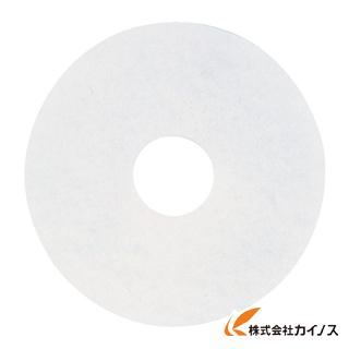 アマノ フロアパッド17 白 HAL700900 (5枚)