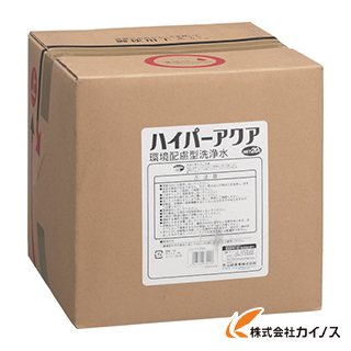 コンドル (洗剤)ハイパーアクア 20L CH560-200X-MB