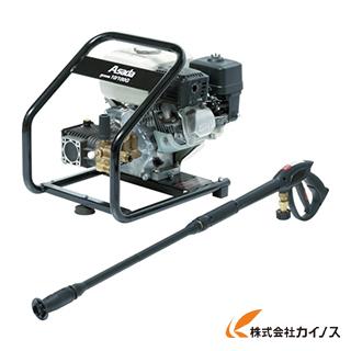アサダ 高圧洗浄機10/100G HD1010G2