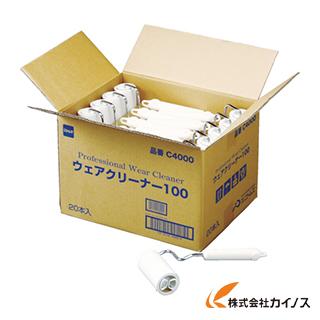 ニトムズ プロフェッショナルウェアクリーナー100 C4000 (20本)