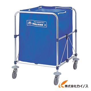 コンドル (回収用カート用品)帯電防止収納袋(大) CA506-00LX-MB