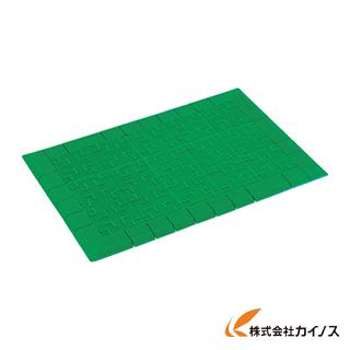 テラモト テラロイヤルマット900×1200mm若草 MR-050-050-7