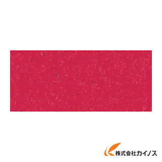 ワタナベ パンチカーペット クリムソン 防炎 91cm×30m CPS-713-91-30