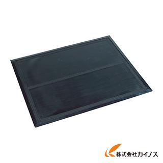 テラモト 吸油マット用ベース2 900mm×1500mm MR-182-140-0