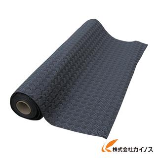 トーワ ダイヤマットグリッド 920mm幅x10m 黒色 DMGRA-9207
