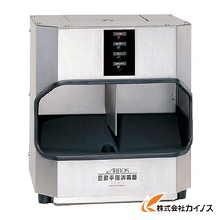 アルボース 自動手指消毒器アルボースS-2A 54030