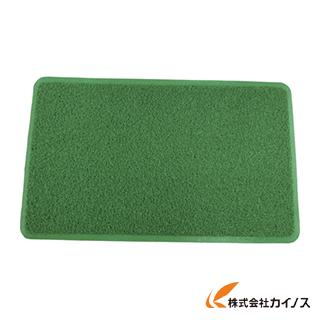 コンドル (屋内用マット)ロンソフトマットスタンダード #12 緑 F-129-1-12 GN