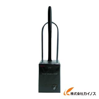 オフィス住設用品 ファクトリーアウトレット 労働衛生用品 トイレブラシ aisen BK ckトイレブラシケース付 TN201-BK 毎日激安特売で 営業中です