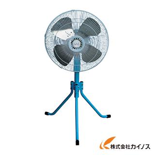【廃番】アクアシステム エアモーター式 スタンド型 工場扇 (アルミ羽45cm) AFG-18
