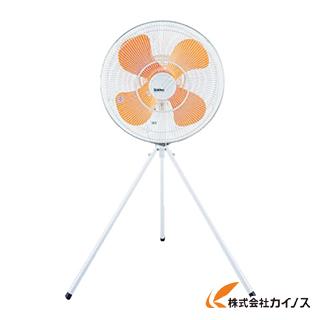 【熱中症対策】スイデン スタンド扇(プラスチックハネ)45CM 単相200V SF-45MS-2VP