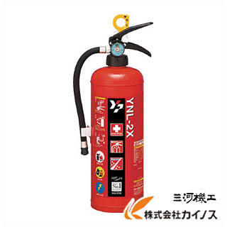 ヤマト 中性強化液消火器2型 YNL-2X
