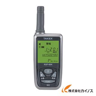 竹中 携帯型受信機(4周波切替対応型) RXF-60K