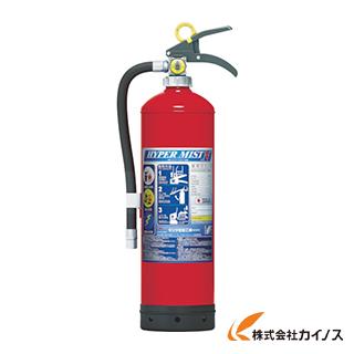 MORITA 中性強化液消火器 <NF3> モリタ宮田工業 【最安値挑戦 激安 通販 おすすめ 人気 価格 安い 】