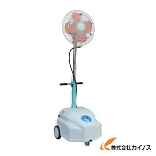 安いそれに目立つ 有光 細霧冷扇機 冷やっ娘 ACJ‐0445‐2 ACJ-0445-2, ビビット通販2号店 4336d4c4