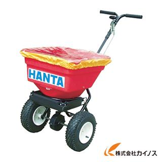 範多機械 HANTA 凍結防止剤散布装置 MS01D 【最安値挑戦 激安 通販 おすすめ 人気 価格 安い 】