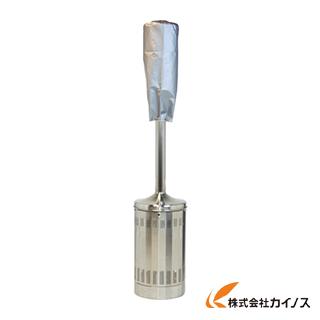 パラソルカバーB(バーナー部用) SILKROOM SPH-C1000-B