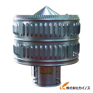 SANWA ルーフファン 防爆形強制換気用 S-200SP S-200SP