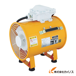 スイデン 耐圧防爆型送風機100V SJF-300D1-1M SJF-300D1-1M