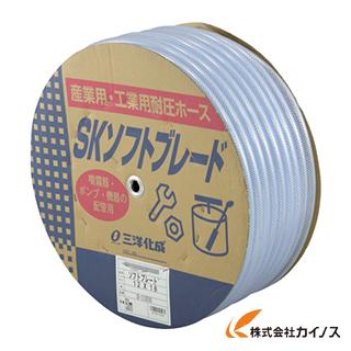 サンヨー SKソフトブレードホース12×18 50mドラム巻 SB-1218D50B