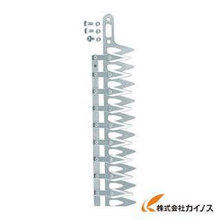 アルス 高枝電動バリカン(DKR)替刃 DKR-30-1