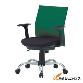 TRUSCO ローバックオフィスチェアー 肘付 グリーン TOFC203BA GN