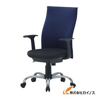 TRUSCO ハイバックオフィスチェアー 肘付 ブルー TOFC330A B