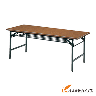 TRUSCO 折りたたみ会議テーブル 1800X750XH700 チーク 1875