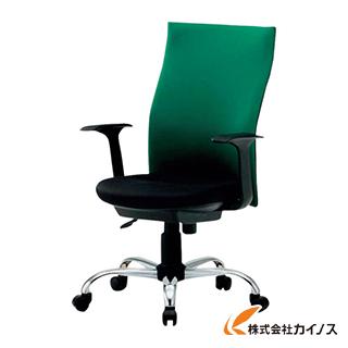 TRUSCO ハイバックオフィスチェアー 肘付 グリーン TOFC330A GN