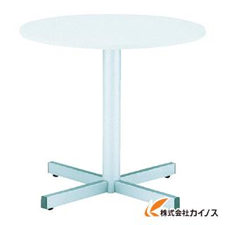 TOKIO ラウンドテーブル ホワイト RXN-900-W